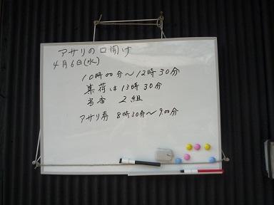 P1130577